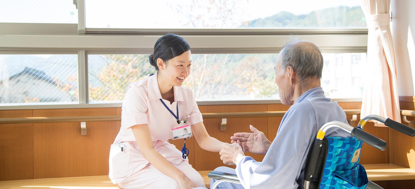 JA長野厚生連 新町病院